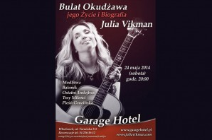 Garage-Hotel-Julia-Vikman1